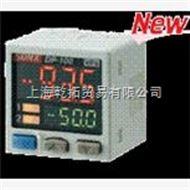-熱銷SUNX數字壓力傳感器應用領域