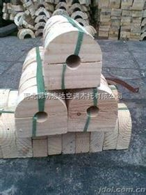 木支座,木垫块,木托厂家