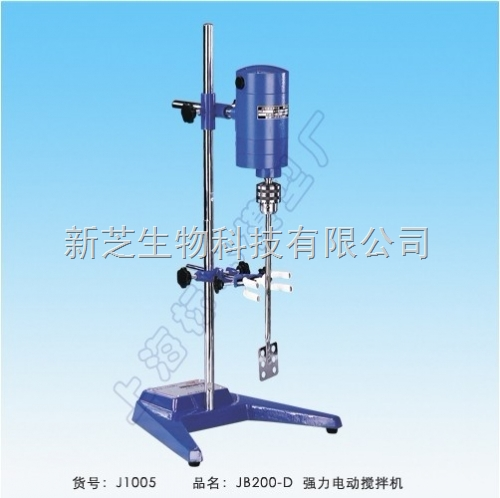 上海标本强力电动搅拌机JB200-D/电动搅拌机报价