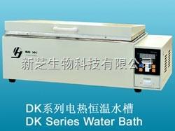 上海精宏DK-8B电热恒温水槽【厂家正品】