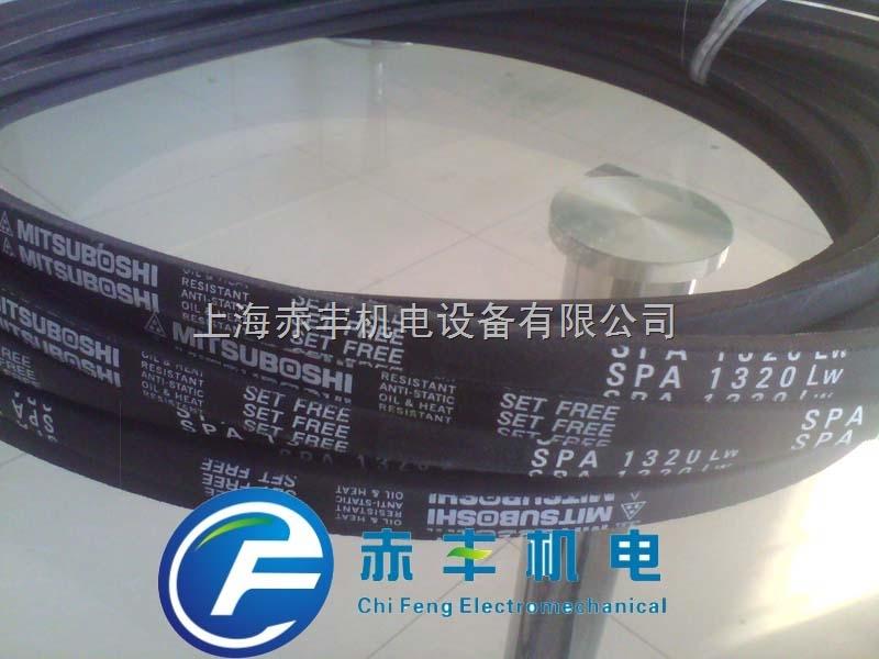 SPA1320LW进口日本三星SPA1320LW防静电三角带SPA1320LW