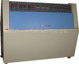 ZN-P武汉紫外老化试验箱,武汉紫外线耐气候试验机