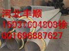 高密度聚乙烯夹克管,聚氨酯直埋保温管厂家,聚乙烯黑黄夹克管价格