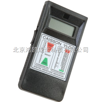 英国易高ELCOMETER 7420数字型湿度计