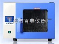 DHG-9140专业智能鼓风干燥箱DHG-9140标准版厂家,专注于智能鼓风干燥箱DHG-9140研发生产