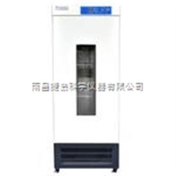 血小板保存箱,XXB-250-II血小板恒温保存箱,上海跃进XXB-250-II血小板恒温保存箱