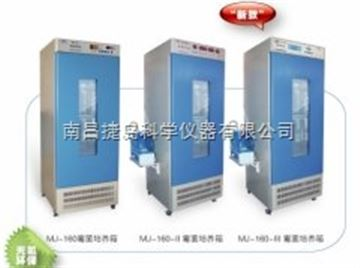 霉菌培养箱,MJ-400霉菌培养箱,上海跃进MJ-400霉菌培养箱