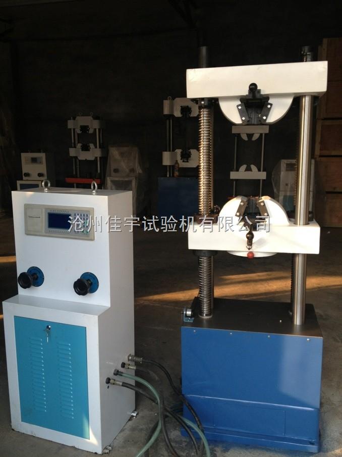 二手WES-30吨数显液压式万能试验机