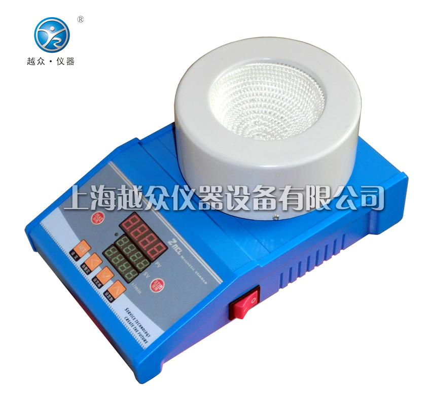 智能数显磁力搅拌加热套 ZNCL-TS(250ml)
