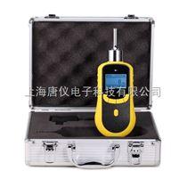 TY-BX31泵吸式氫氣檢測儀手持氫氣探測報警器氫氣測漏儀(測毒,測含量)
