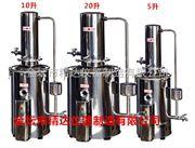 JYZD-10不锈钢蒸馏水器