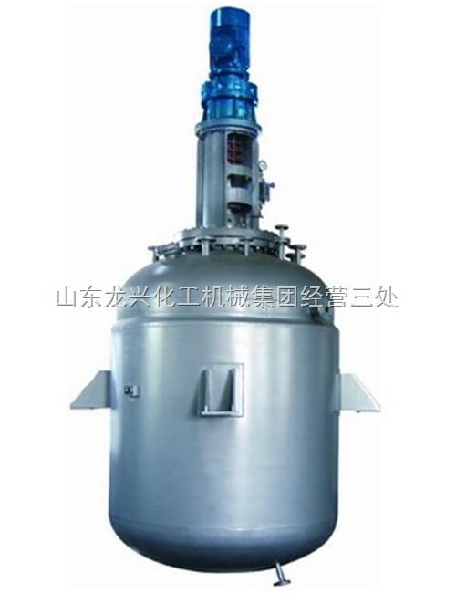 蒸汽不锈钢反应釜 蒸汽搪玻璃反应罐