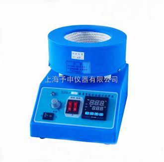 SZCL-2-25ml智能磁力攪拌電熱套