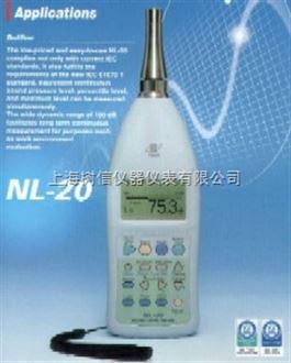日本理音NL-21声级计