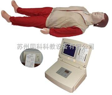 CPR 380心肺復蘇訓練模擬人