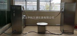 BL-06武汉大型摆管淋雨试验设备IPX3、IPX4淋雨试验箱