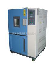 GD(J)W-100武汉高低温交变试验箱GDW-100小型高低温试验机