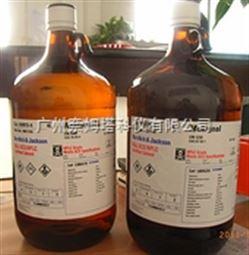 Honeywell B&J色谱级二氯甲烷299-4