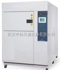 WDCJ-162武汉温度冲击试验机,武汉高低温冲击检测设备