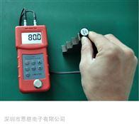 UM6700超声波测厚仪 UM-6700超声波袖珍式测厚仪 化工制造测厚仪