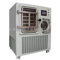 茶叶冻干机