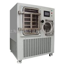 TF-FZG系列食品冻干设备 牛初乳冻干机