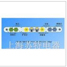 TVVB扁行絞合型排列帶屏蔽和鋼芯扁形電梯電纜