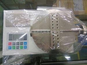 ST-1B瓶蓋扭矩儀