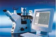 Axiovert 200 MAT蔡司金相显微镜