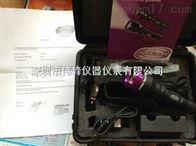 UVG2瑞典兰宝Labino UVG2 手电式高强度紫外线灯