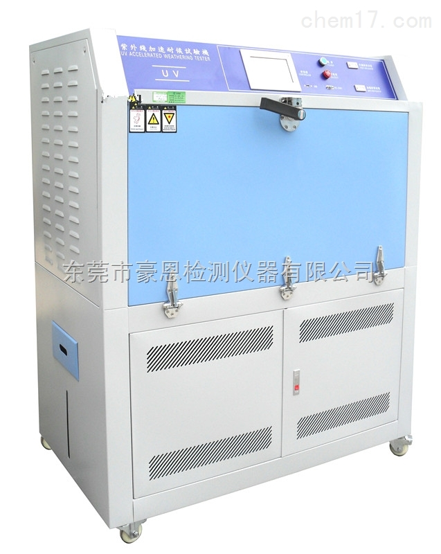 UV人工加速老化箱