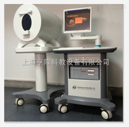 中医脉象诊断系统