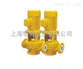 GBF衬氟塑料管道泵,立式衬氟管道泵