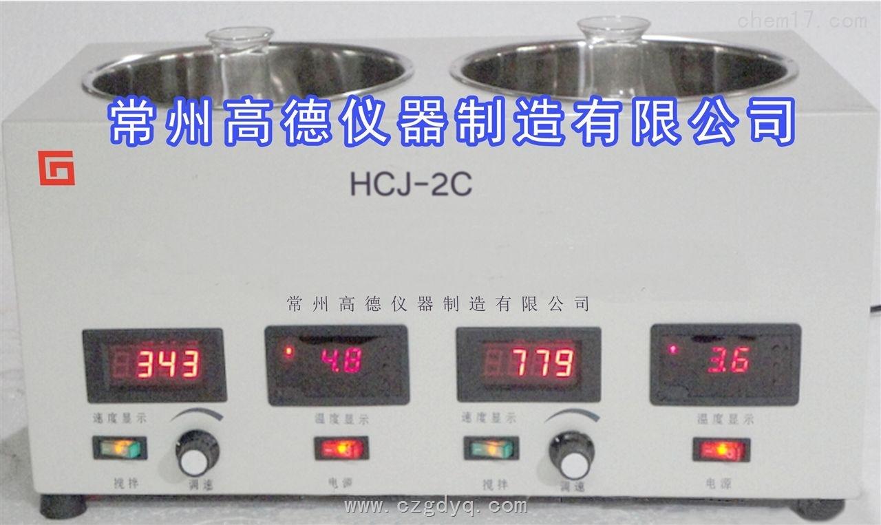 双温控水浴磁力搅拌器