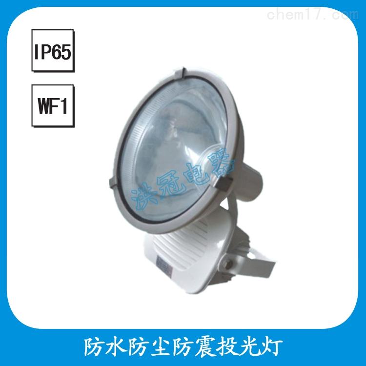 SZHF9201/400w防震投光灯/SZHF9201防震泛光灯方位灯