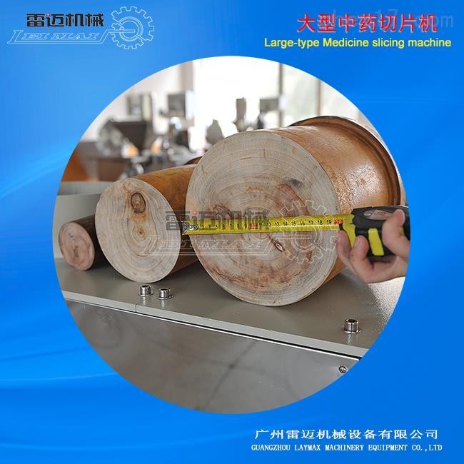 广州切片机,东革阿里木材切片机