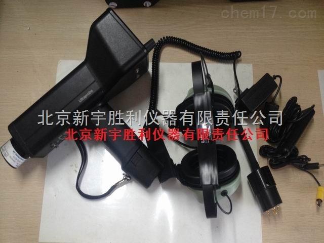 超声波全功能分析检测仪;超声波泄漏检测仪