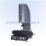 VMS-2515E湖南长沙岳阳湘潭VMS-2515E影像测量仪