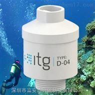 潜水氧气(O2)传感器 D-04