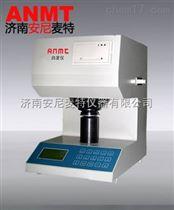 厂家供应白度仪 白度测试仪 台式白度仪 纸与纸板白度测试仪