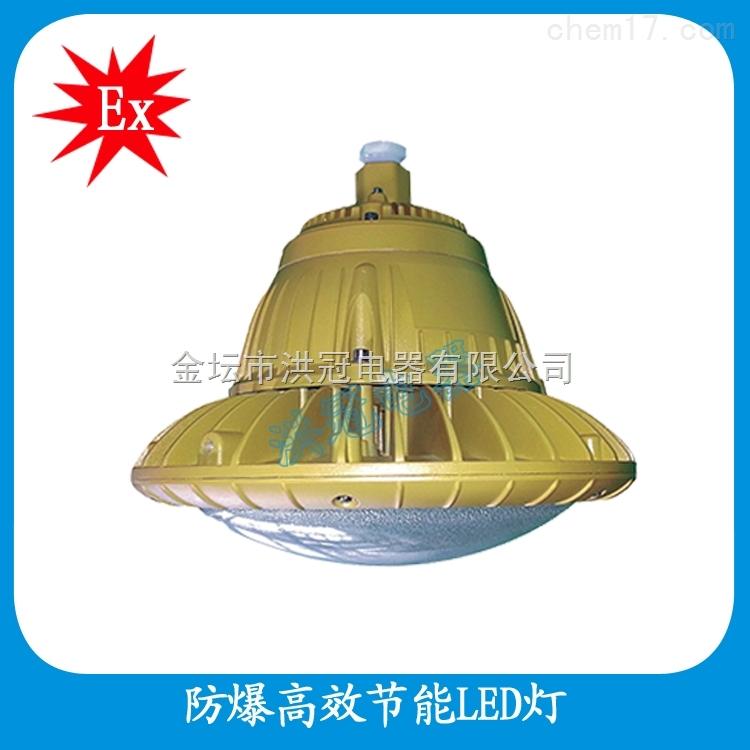 BAD85-M防爆高效节能LED灯