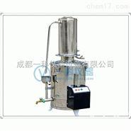 断水自控不锈钢蒸馏水器--北京永光明