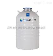 海尔YDS-3铝合金贮存/运输型液氮生物容器