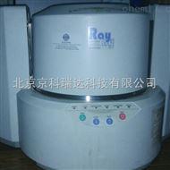 二手岛津X射线荧光光谱分析仪EDX-700HS