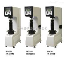 HR-320MS三丰表面洛氏硬度计,三丰Mitutoyo洛氏硬度计