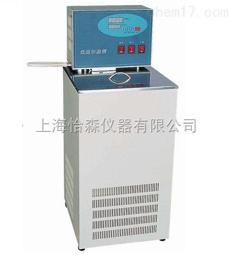 DC-0506型低温恒温槽、-5℃、-10℃、-20℃系列低温恒温水浴锅