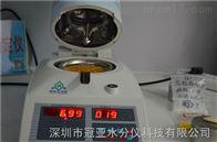 "SFY-100AS塑料測水份的""克星-鹵素塑膠水分儀"