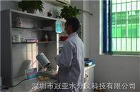 SFY-100PP聚丙烯塑料水分检测仪