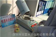 蔬菜餅幹水分測定儀工作原理
