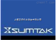 SUMTAK停產替代型號大全